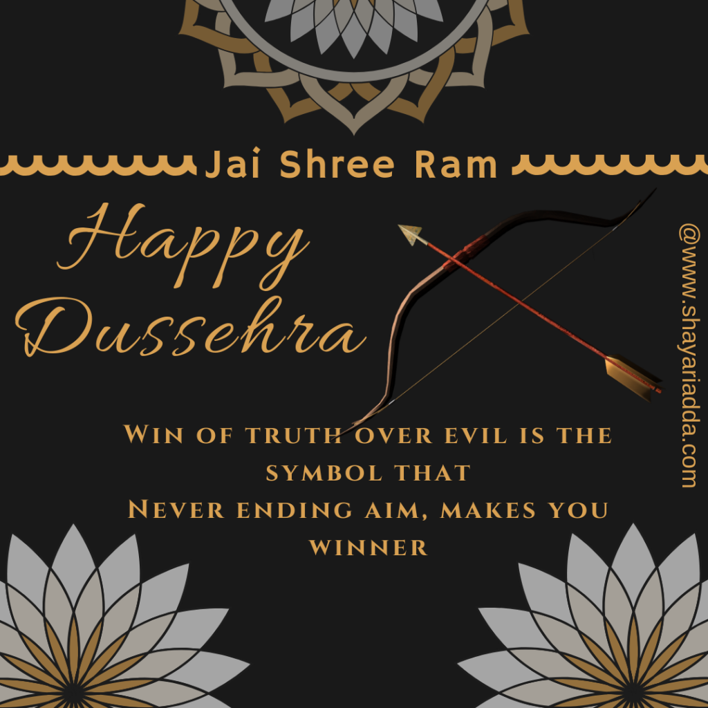 Win of Truth over evil | Jai Shree Ram | Happy Dussehra 2020 1