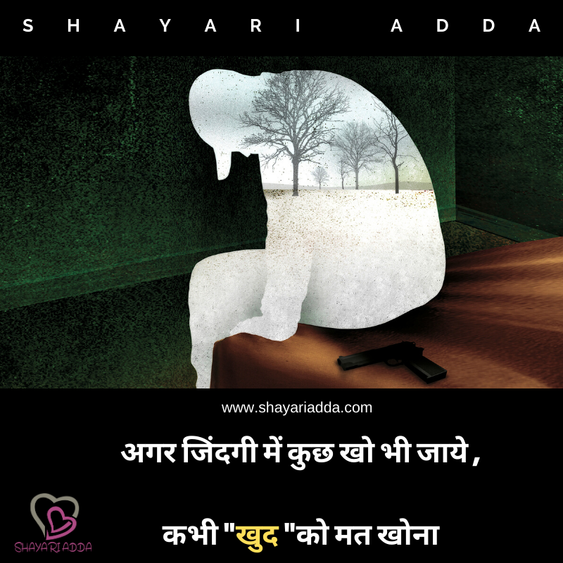 Best Motivational Quotes 2020 | Life is All About Happening 1