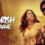 Lyrics-BAARISH ki jaay song | B Praak |Nawazuddin Siddiqui| Jaani